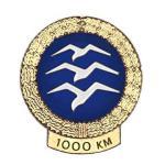 1000km Diploma
